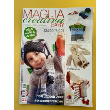 MAGLIA CREATIVA BABY N. 7